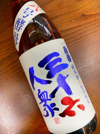 三十六人衆 純米酒 六号プラス 1.8L