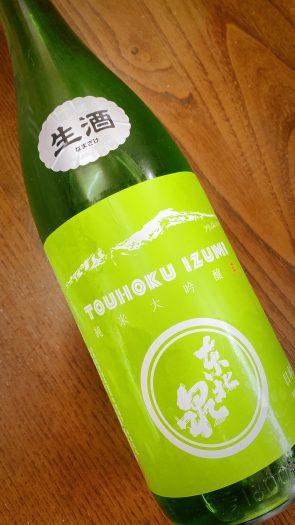 東北泉 Mt.Chokai 純米大吟醸 山田錦 720ml